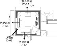 studio_reh_case01_img05